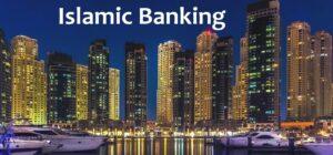 Diploma in Islamic Banking