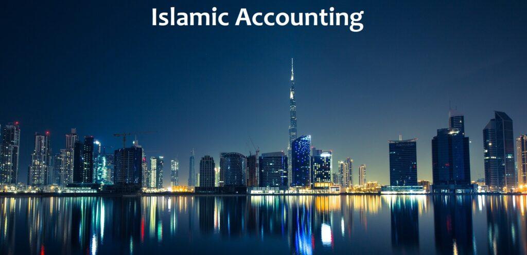 Diploma in Islamic Accounting