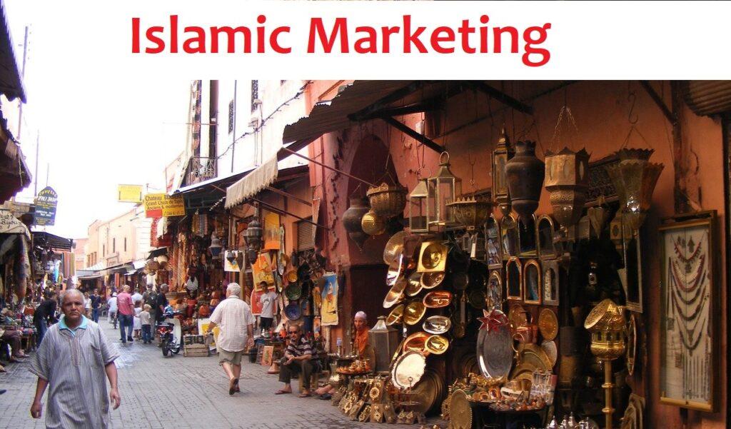 Professional Diploma in Islamic Marketing